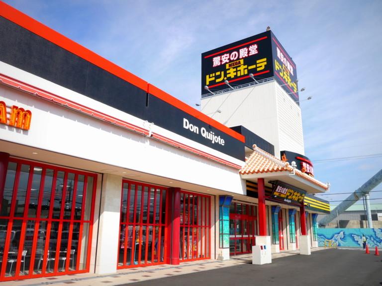 MEGA ドン・キホーテ 宜野湾店